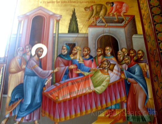Don't you love this icon of the paralytic man being lowered into the house where Jesus will heal him? I do.